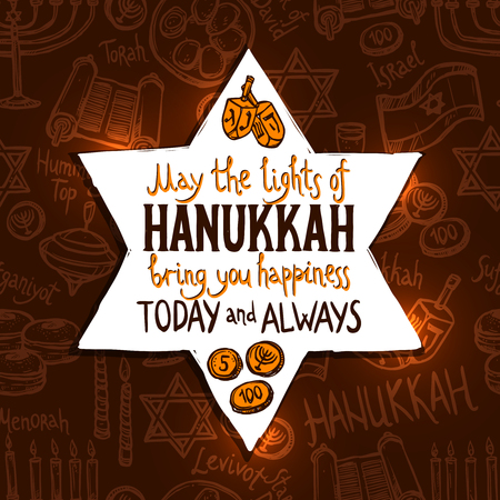 chanukah: Hanukkah holiday card with david star and traditional religious symbols on background vector illustration Illustration