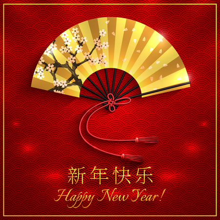 Chinese traditional folding fan with happy new year text on scallop pattern background vector illustration Çizim