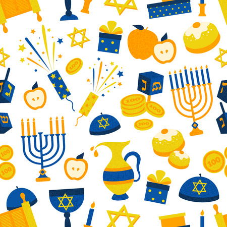 Seamless background pattern with hanukkah tradition and religion symbols in yellow blue and orange color vector illustration