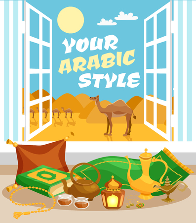 middle eastern food: Arabic culture poster with eastern style objects and desert on background vector illustration