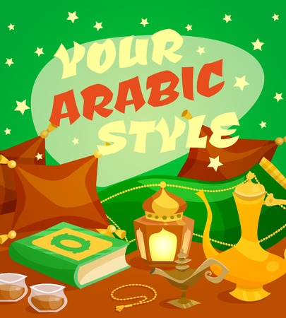 middle eastern food: Arabic culture concept with middle east traditional symbols cartoon set vector illustration