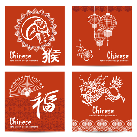 titles: Chinese cards set with asian lantern fan and dragon isolated vector illustration Illustration