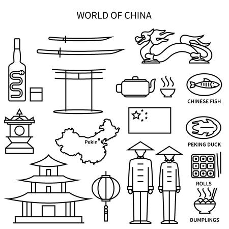 white matter: World of China line black white icons set with national symbols flat isolated vector illustration Illustration