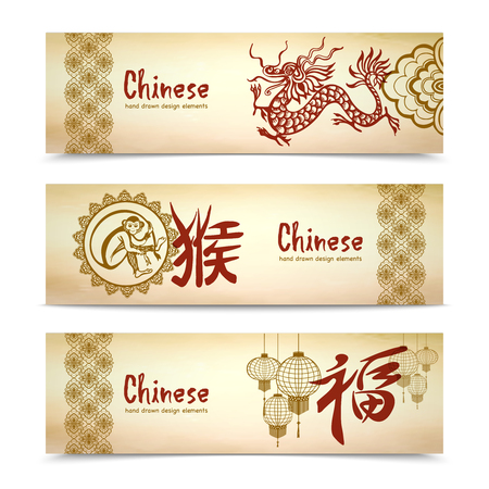 chinese lantern: Chinese horizontal banners set with traditional asian symbols isolated vector illustration