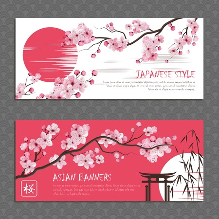 cerezos en flor: Banderas horizontales de la ramificación de sakura hermoso color rosa con flores y el sol dibujado en la ilustración del vector del estilo japonés Vectores