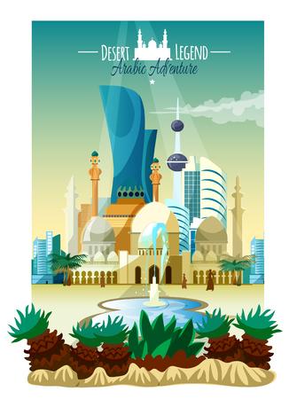 Árabe del cartel paisaje de la ciudad con monumentos históricos y modernos edificios fuente y plantas subtropicales ilustración vectorial plana