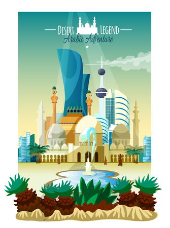 subtropical plants: Arabic city landscape poster with historical landmarks and modern buildings fountain and subtropical plants flat vector illustration