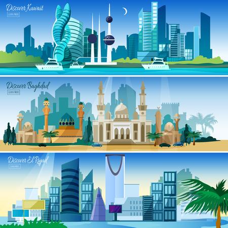 Agencia de Viajes planos horizontales banners interactivos conjunto con la ilustración vectorial resumen exóticas ciudades árabes bagdad Kuwait horizonte