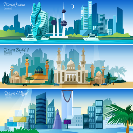 city buildings: Travel agency flat horizontal interactive banners set with exotic arabic cities baghdad kuwait skyline abstract vector illustration