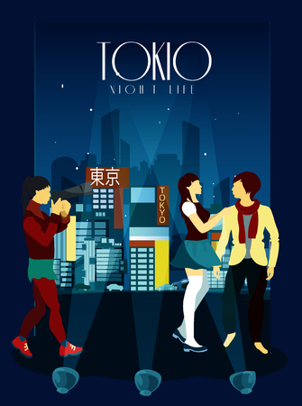 night lights: Tokyo night life poster with lights and teens in front and skyscrapers in downtown background flat vector illustration Illustration