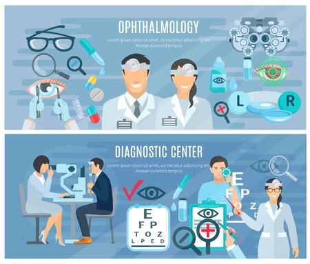眼科診断センター ビジョン テストと補正 2 の平坦な水平バナー セットの抽象的な分離ベクトル図