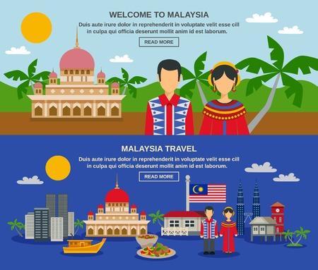 culture Malaisie pour les voyageurs avec lits jumeaux célèbres tours paysage de nuit 2 plat bannières horizontales composition vecteur illustration isolé Vecteurs