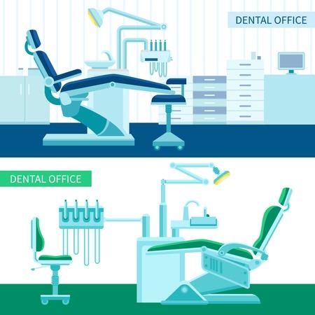 medical cure: Dental room horizontal banner set with medical equipment for teeth cure flat vector illustration Illustration