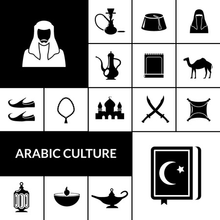 middle eastern food: Arabic culture black icons set with east food and religion symbols isolated vector illustration Illustration