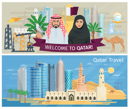 qatar: Qatar banner set with national symbols of the country buildings and conceptual landscape vector illustration