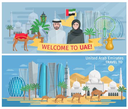 Bienvenido a emiratos árabes pancartas con la arquitectura moderna y las tradiciones de ilustración vectorial aislado país