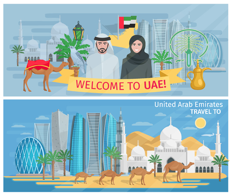 traditions: Welcome to united arab emirates banners with modern architecture and traditions of country isolated vector illustration