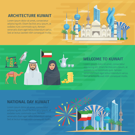 arab flags: Kuwait banner horizontal set with national architecture symbols nature and sightseeings vector illustration