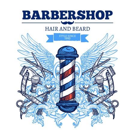 Barbiere taglio di capelli barba taglio stile tradizionale e di tendenza per gli uomini piatta illustrazione manifesto pubblicitario astratto vettore Vettoriali