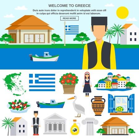 Grecia icono de pantalla plana conjunto con los trajes tradicionales de alimentos edificios naturaleza y la ilustración abstracta de paisaje
