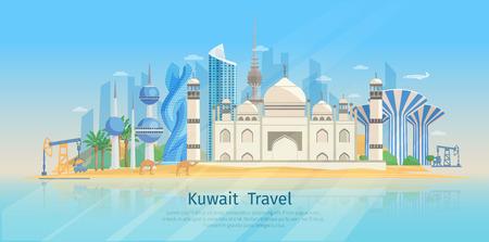 Koweït skyline affiche plat avec des bâtiments traditionnels impressionnants sur le rivage de la mer illustration vectorielle