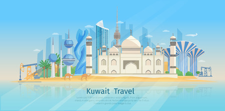sea shore: Kuwait skyline flat poster with awesome traditional buildings on the sea shore vector illustration Illustration