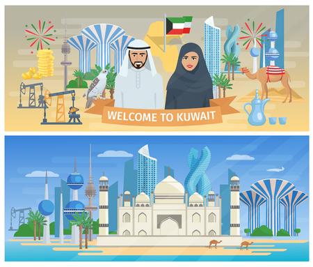 Koweït banner set avec le texte de bienvenue sur le peuple de ruban en costumes traditionnels sur les symboles de fond illustration vectorielle nationale