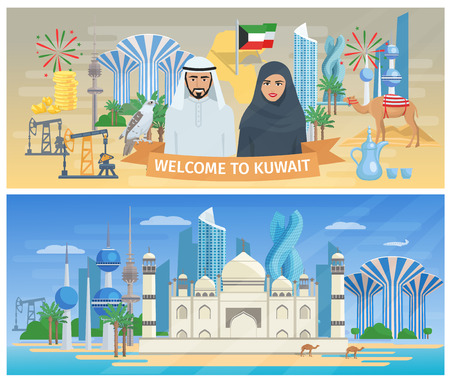 palm oil: Kuwait banner set with welcome text on the ribbon  people in traditional costumes on the national symbols background vector illustration