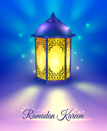foreground: Ramadan colored poster with title Ramadan kareen included lamp in foreground and abstract background vector illustration