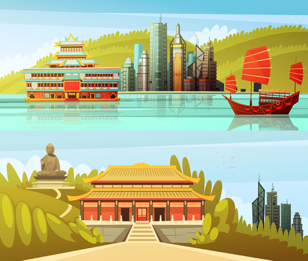 hong kong harbour: Hong kong horizontal banners with colorful pictures of modern skyscrapers and traditional architectural and cultural elements flat vector illustration
