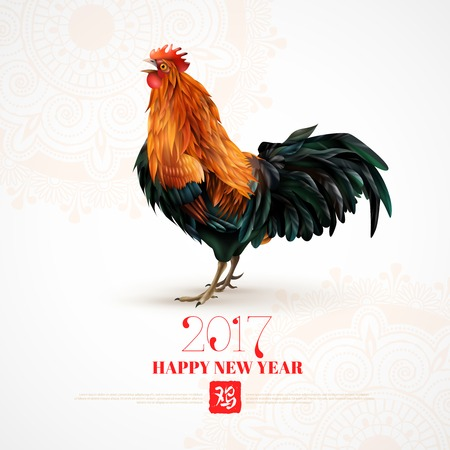 title page: Calendar title page with classic crowing red rooster zodiac symbol and new year greeting abstract vector illustration