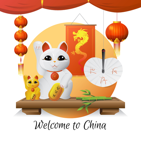 fortune cat: Welcome to china traditional souvenirs and symbols with lucky cat lanterns and bamboo on white background flat vector illustration Illustration