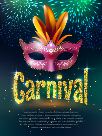 opalescent: Masquerade background with decorative carnival mask firework display images shiny opalescent title and editable description text vector illustration
