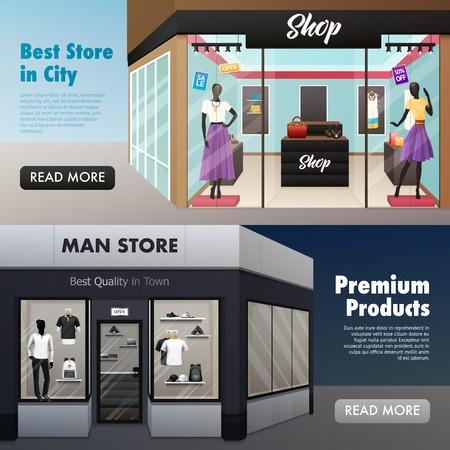 メンズ着用女性服ファッション店本文ベクトル図で 2 つの水平美容院バナーの設定