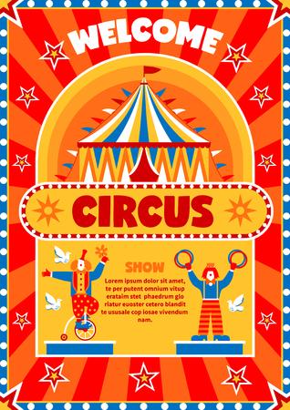フラット サーカス作品星テント ピエロ文字と編集可能なテキストのベクトル図と柑橘類を垂直の広告ポスター
