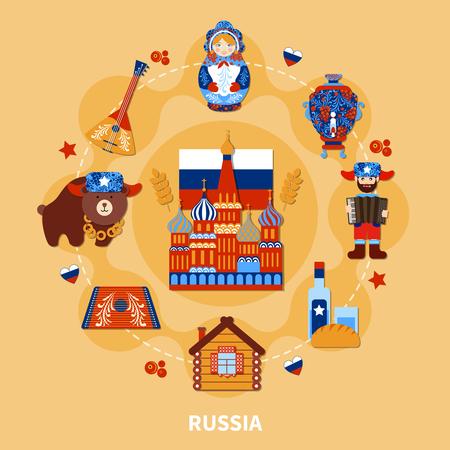관광 명소 및 기호 벡터 일러스트와 함께 본격적인 러시아 미술의 격리 된 스티커 스타일 이미지의 라운드 구성을 여행 스톡 콘텐츠 - 79094577