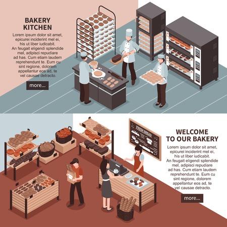 ベーカリー キッチン、ベーカリー専門機器炊飯器買い手と売り手のベクトル図と等尺性の水平方向のバナーを保存します。