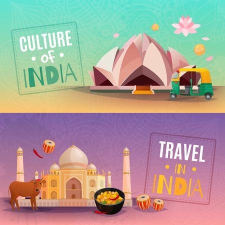 인도의 문화 가로 배너 taj 비쌉니다와 로터스 사원 만화 격리 된 벡터 일러스트 레이 션을 사용 하여 설정