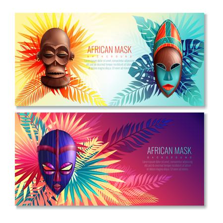 アフリカの水平方向のバナーは、民族のお祭りの仮面の色鮮やかなイメージに設定します。