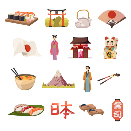 Japanese culture symbols set vector illustration.