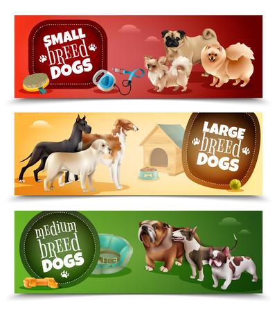 小型大型と中型犬のベクトル図と設定 3 水平犬品種バナー