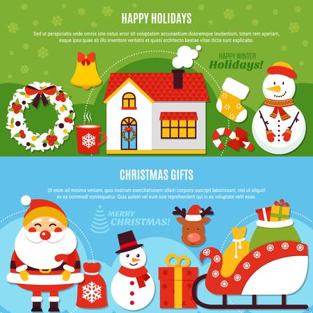 행복 한 휴일 및 녹색 및 파랑 배경 격리 된 벡터 일러스트 레이 션에 크리스마스 선물 가로 평면 배너