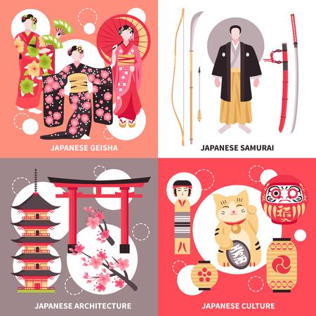 Japanese ancient culture architecture 4 flat icons concept with gate samurai geisha maneki neko cat vector illustration Illustration