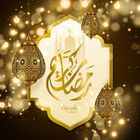 Ramadan kareem holy month festivities magical lights background poster with golden lanterns  bubbles blurs greeting vector illustration  Иллюстрация