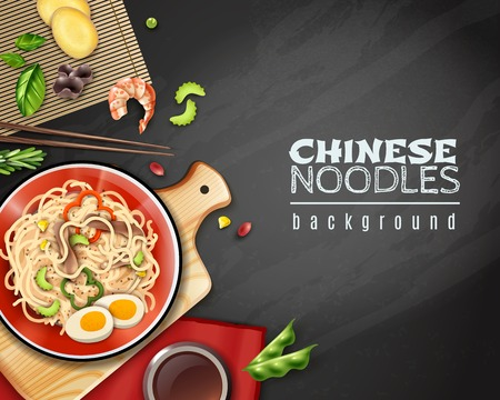 Realistic chinese noodles with egg and vegetables in plate on cutting board, black background vector illustration Vectores
