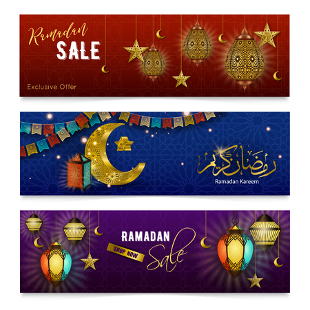 Ramadan kareem holy month ritual festive objects sale 3 realistic horizontal colorful background banners isolated vector illustration