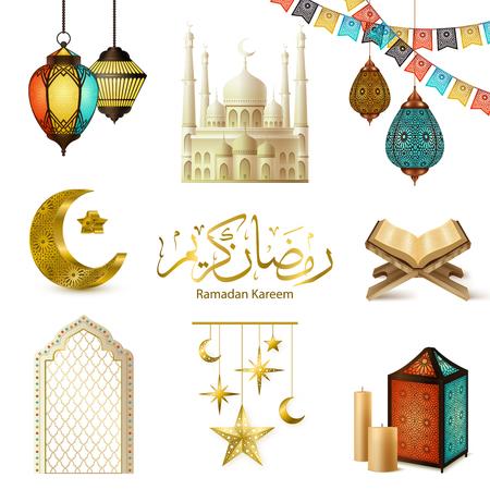 Ramadan kareem symbols ritual objects Ilustração
