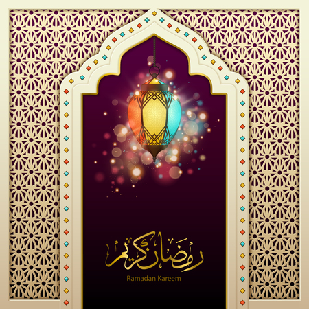 Holy month ramadan kareem gilded decoration poster with colorful lanterns lights greeting noctural mosque silhouette vector illustration