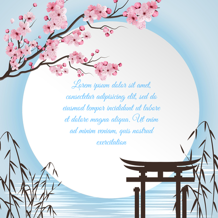 Sakura cartoon concept with Japanese motifs and white circle with place for poem vector illustration Archivio Fotografico - 100644095