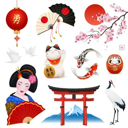 Japanese culture traditions symbols realistic set with sun fuji mountain gate lucky cat sakura branch vector illustration